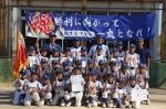 第35回東播少年野球春季選手権大会 準☆優勝!!!